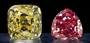 diamanti bellissimi