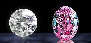 diamanti eccezionali